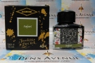 Diamine Safari Fountain Pen Ink, 40ml