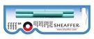 SHEAFFER INK CARTRIDGE, TURQUOISE