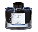 Pilot Iroshizuku Ink, Asa-gao (Vivid Purplish Blue), 50ml