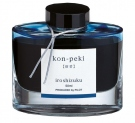 Pilot Iroshizuku Ink, Kon-peki (Deep Blue), 50ml