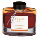 Pilot Iroshizuku Ink, Yu-yake (Burnt Orange), 50ml